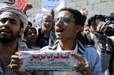 خروج الاف المتظاهرين اليمن مطالبين