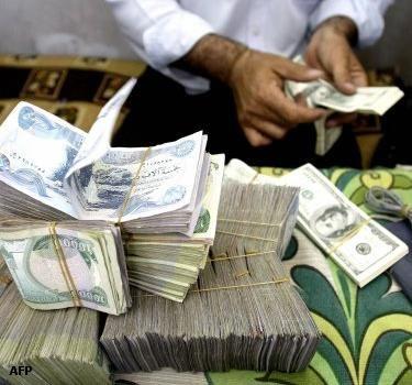 البنك المركزي العراقي والفساد