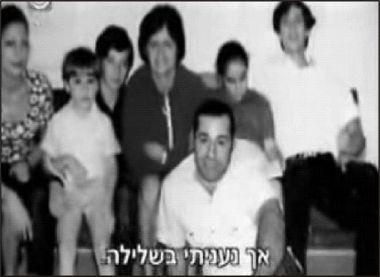 """السرقـــات العسكريـه الاسرائيليه """" من الميج 21 حتى الميج 29 """"  Muneer_rofa_30052010"""